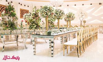 لیست بهترین تشریفات عروسی و مجالس تهران