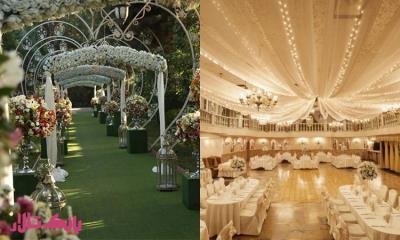 مزایای برگزاری مراسم در باغ عروسی نسبت به تالار عروسی