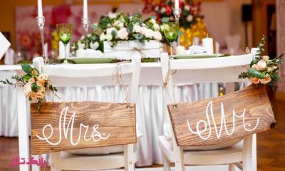 وظایف تشریفات عروسی