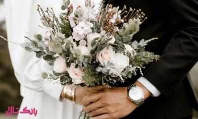 چند ایده شگفت انگیز برای تشریفات عروسی در طول تاریخ