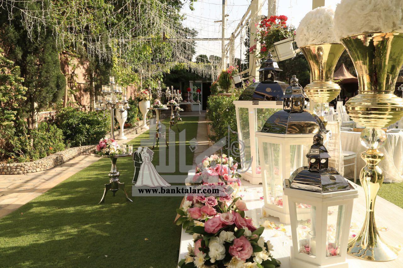 عروسی تالار های تهران