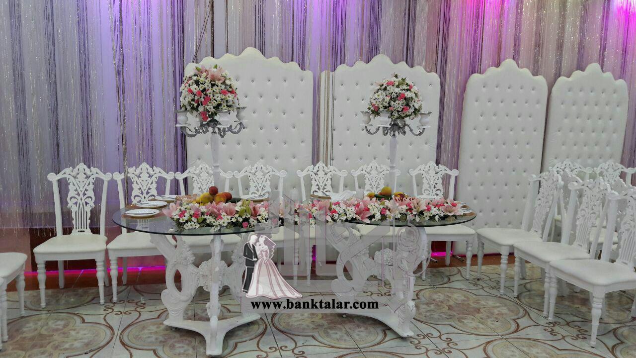 عروسي تشريفات