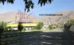 تالار پذیرایی پارادایس - چشم انداز کوه های البرز