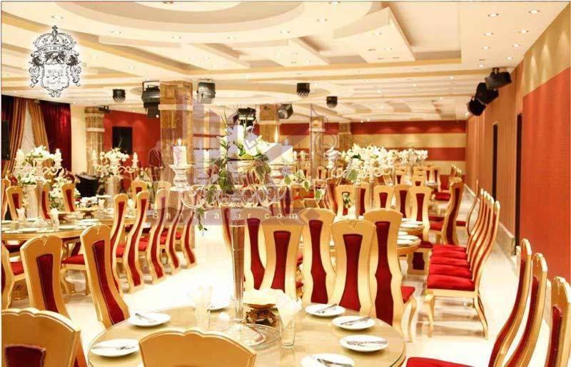 تالار عروسی رویال پارس