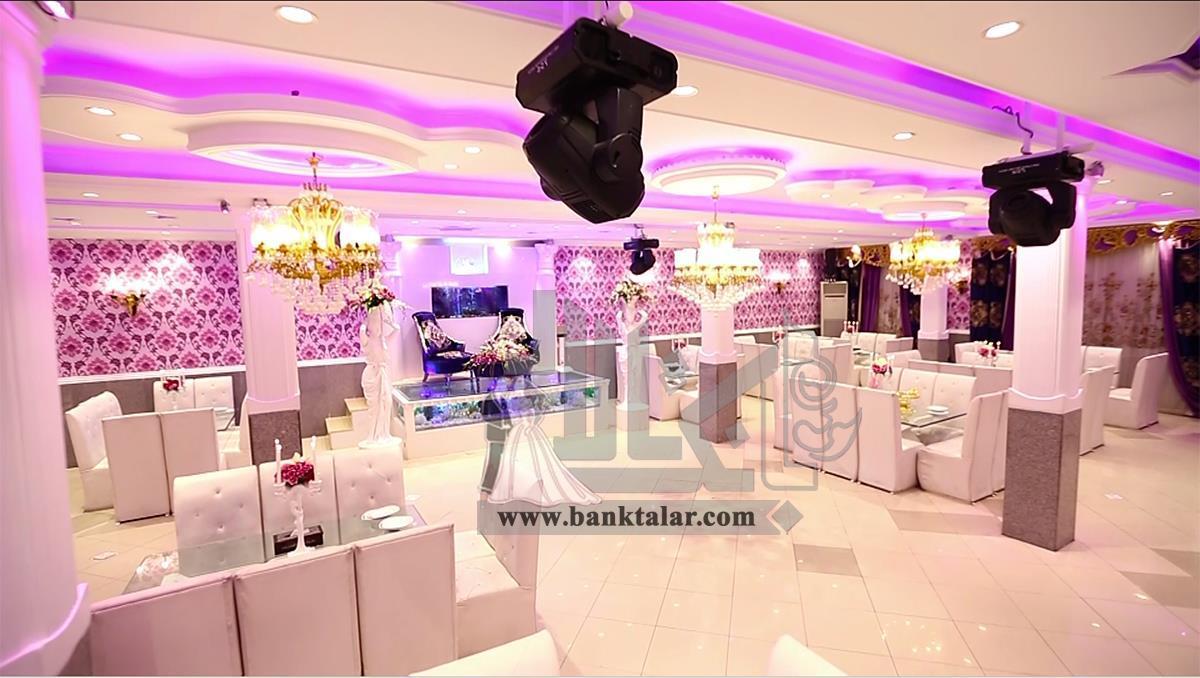 تالار عروسی خلیج فارس